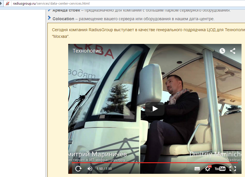 Интернет-омбудсмен Дмитрий Мариничев в технополисе Москва