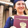 Студент выпускник
