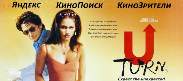 Яндекс вернёт старый КиноПоиск