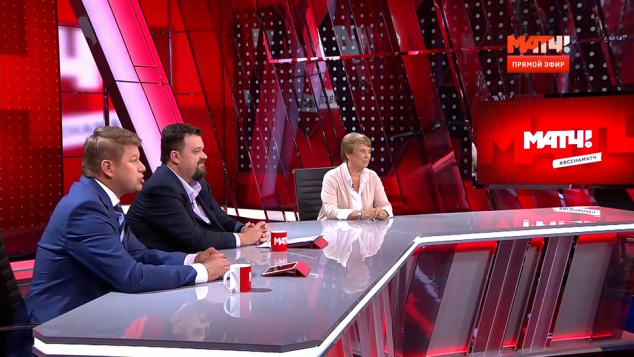 Первый эфир телеканала Матч ТВ, Губерниев, Уткин, Дмитриева