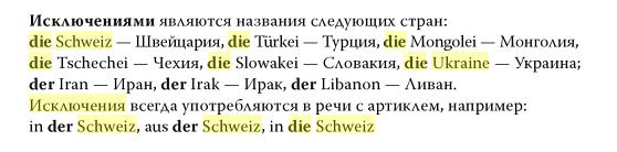 2015-11-26 14-45-30 Немецкий язык за 100 часов - Елена Шушлебина - Google Books