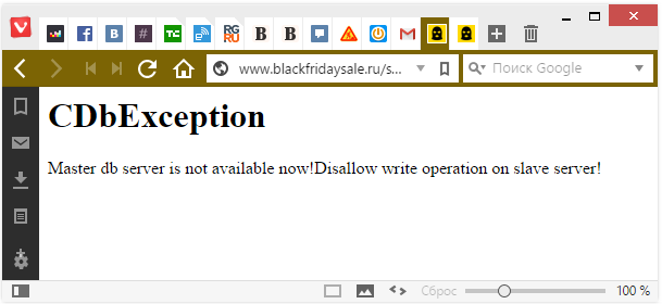 2015-11-27 09-36-14 www.blackfridaysale.ru search query=enter