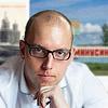 Алексей Банников, Фотосклад.ру