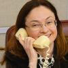 Эльвира Набиуллина, Центробанк