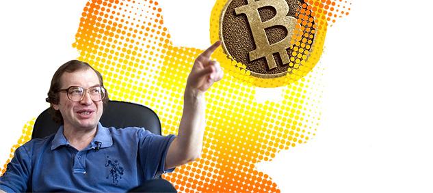 Мавроди МММ Bitcoin