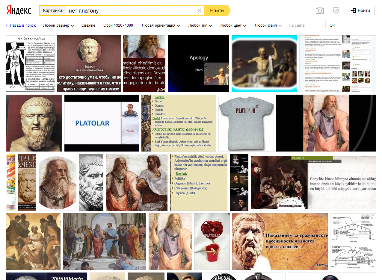 Яндекс картинки с рисунками