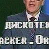 RuTracker лишил правообладателей возможности снимать раздачи, теперь Дискотека