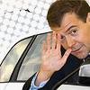 Медведев Автомобиль