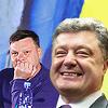 Бочаров-Порошенко-флагua