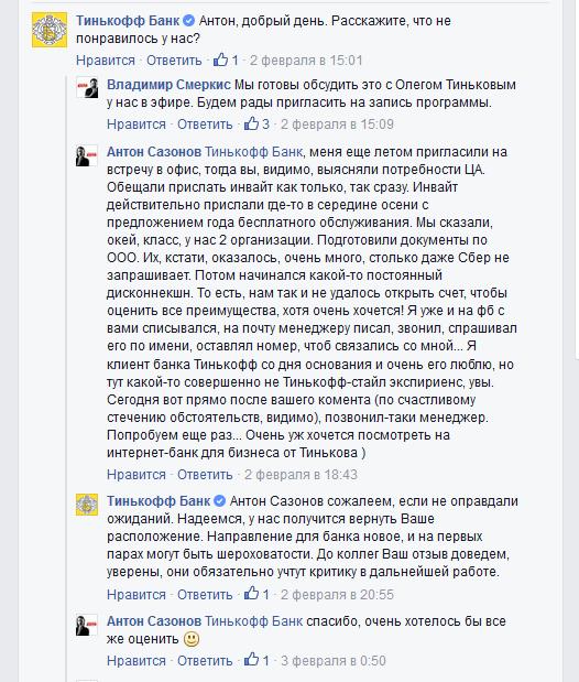 Втб-24 Справка по Форме Банка скачать