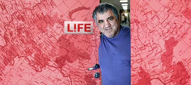 Арам Габрелянов, Life News, Россия