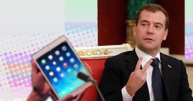 Дмитрий Медведев, iPad