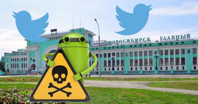 Новосибирскую Академ Медиа заподозрили в мошенничестве через рекламную сеть Twitter + 200 приложений под Android