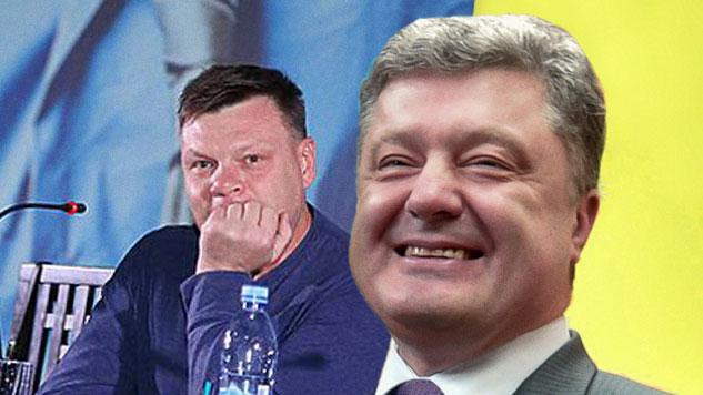 Порошенко Бочаров
