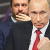 Владимир Путин, Герман Клименко