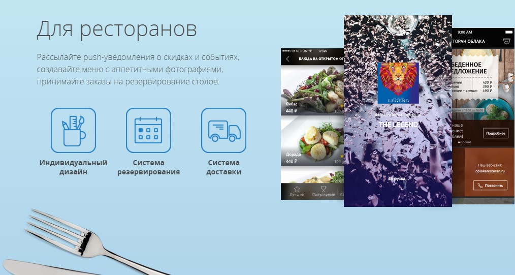 Restorants