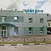Офис Океан Банка, Робокассы