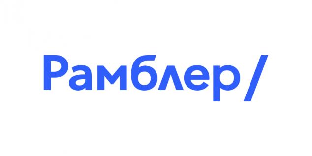 Новый логотип Рамблера