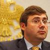Сергей Швецов ЦБ, Центробанк Банк России