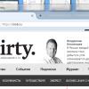 Dirty.ru удалось частично аннексировать Snob.ru. Получился Грязный сноб