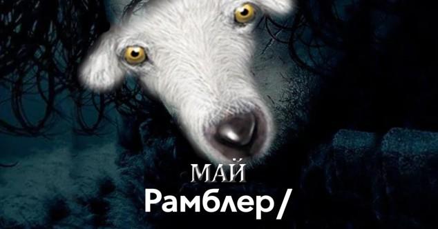 Rambler&Co. перезапустил ЖЖ, Livejournal