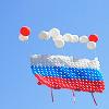 ru rf рф Россия