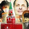 Волож Яндекс международный Москва