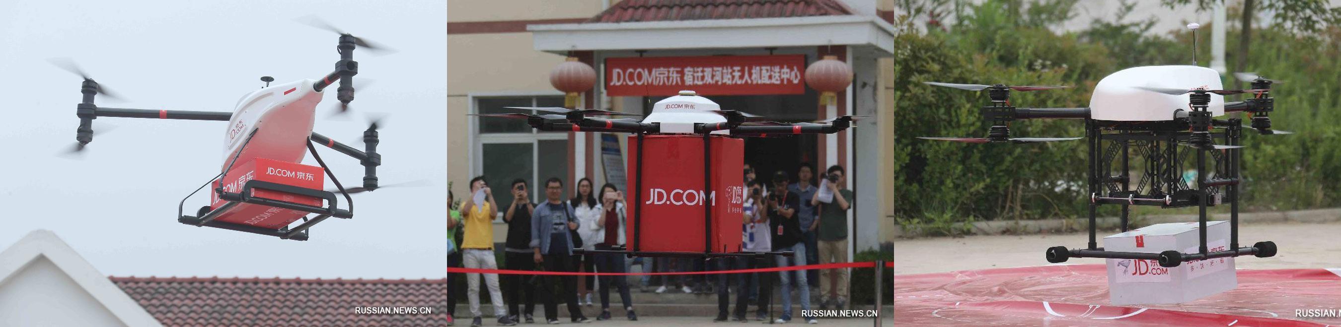 Деревенский склад JD.com доставляет до двухсот 15-килограммовых посылок в день автономными авиадронами, Склад JD.com в волости Цаоцзи, в окрестностях города Суцянь