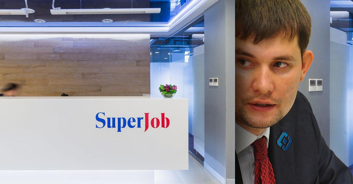 Роскомнадзор SuperJob, персональные данные, проверка