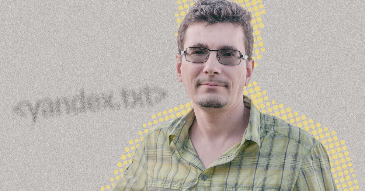 Сливинский, Яндекс, Яндекс.Вебмастер, SEO