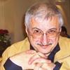 Stepan Pachikov, Степан Пачиков, Evernote