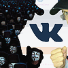 vk vs hackers