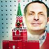 Яндекс Волож Кремль Москва