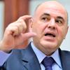 Михаил Мишустин, глава ФНС