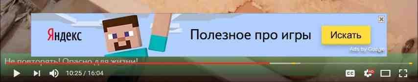 Яндекс 2