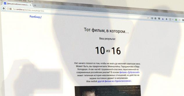 Rambler и Одноклассники, совместный проект компаний Александра Мамута и Алишера Усманова
