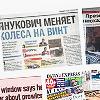 Жёлтые заголовки
