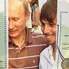 Горбунов Путин Владимир