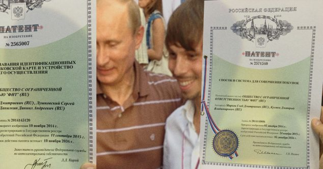 putin patent gorbunov Путин Патент Горбунов Селигер