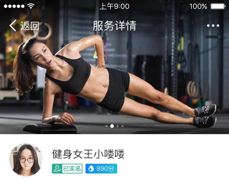 где найти приложение на китайский