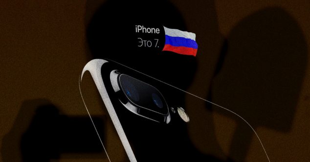 Apple iPhone 7 Россия
