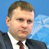 Максим Орешкин, Министр экономического развития, Минэкономразвития