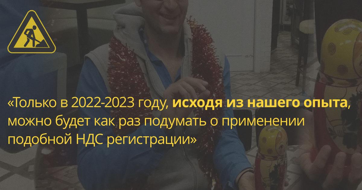 Опыт AliExpress позволит поговорить об уплате российского НДС в 2022-2023 году