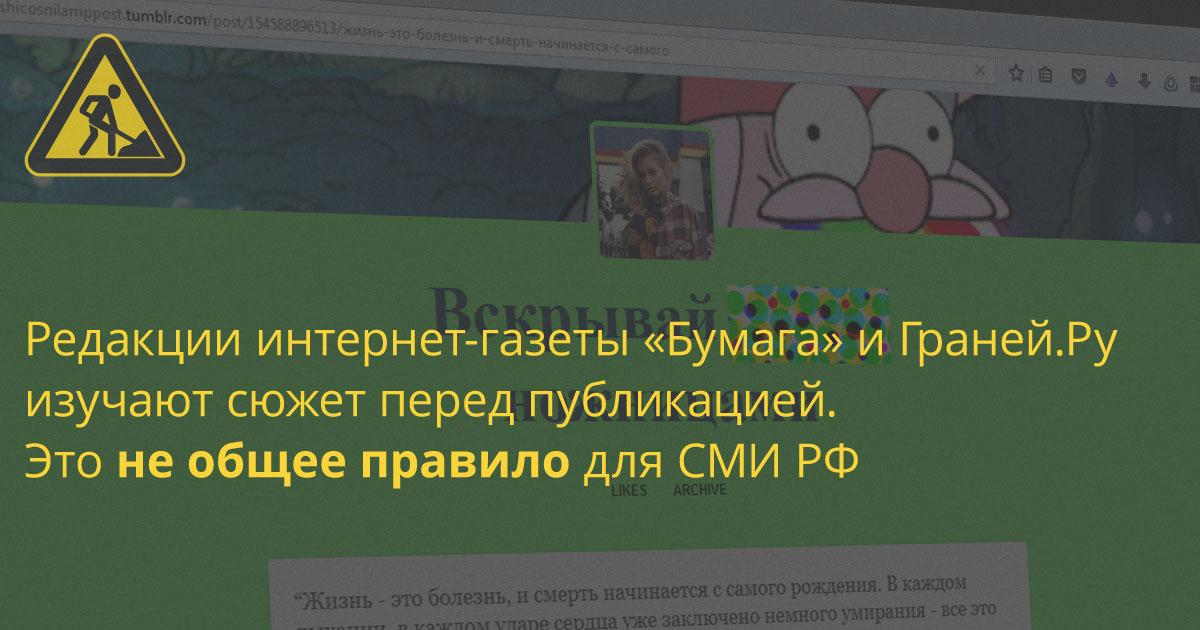 10 российских изданий, чьи редакции не читали заблокированный «за цитату из Ремарка» блог, но написали о нём