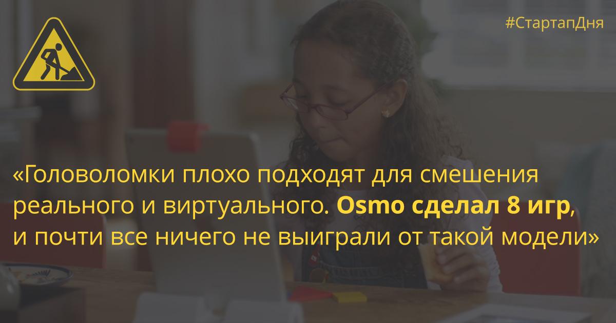Новости п. энергетик оренбургской области