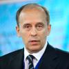 Александр Бортников, директор ФСБ