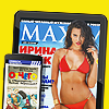 Журнал Maxim на Android