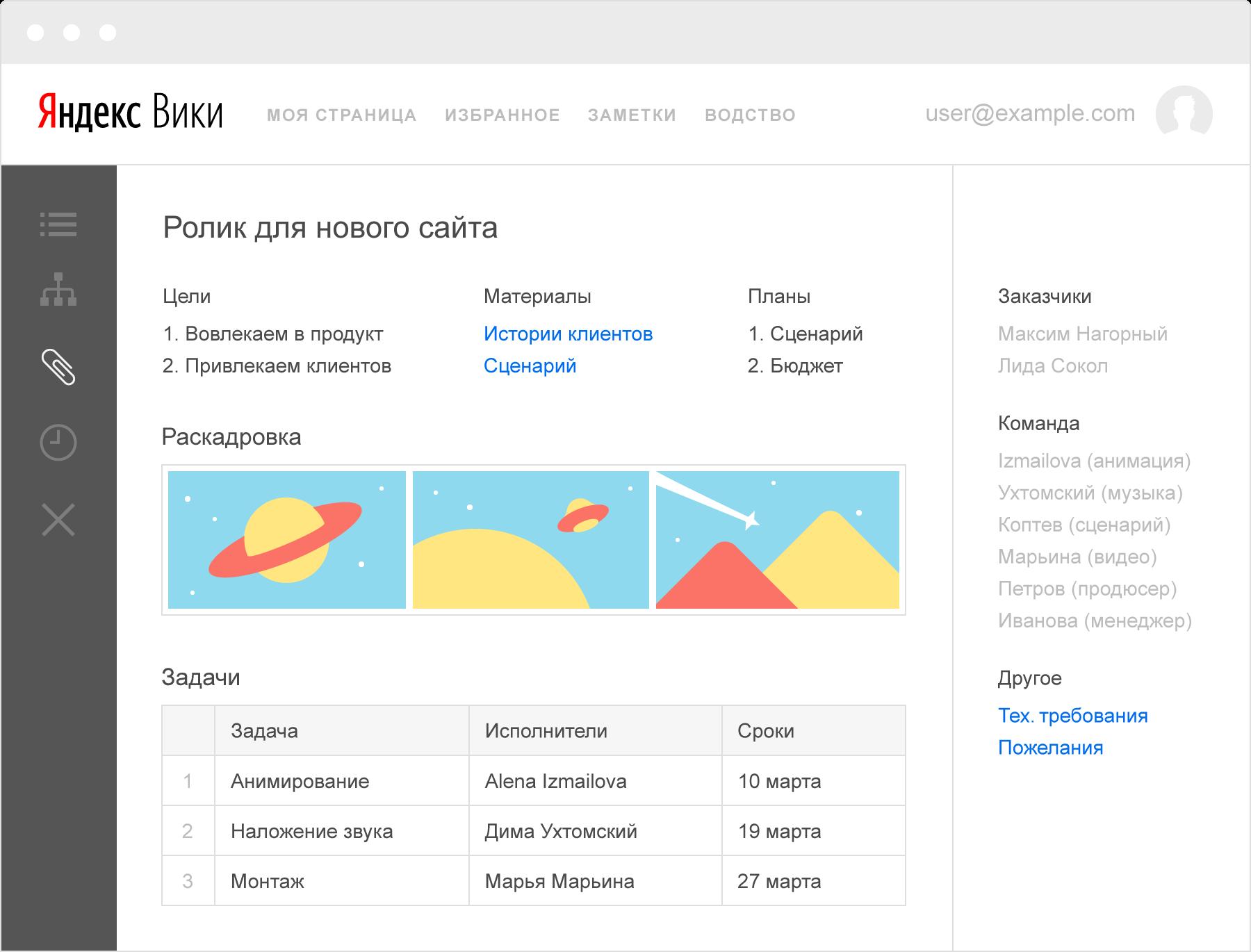 «Яндекс» запустил свой корпоративный мессенджер — бесплатная версия с рекламой или 190 рублей за юзера в месяц