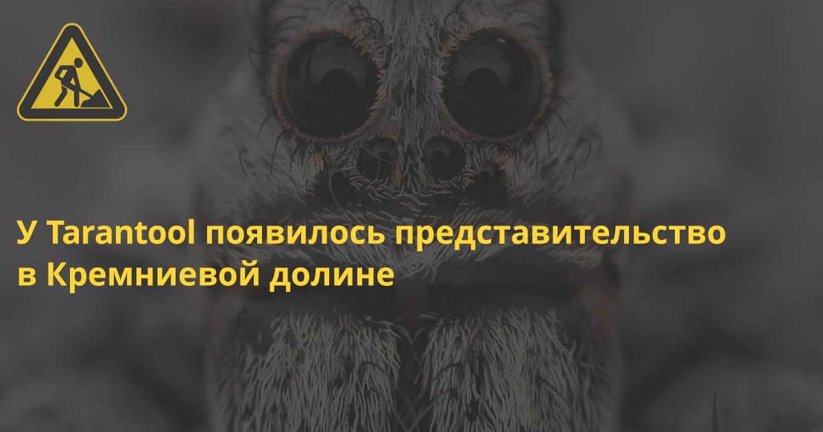 Mail.ru Group вышла на рынок США с собственной СУБД