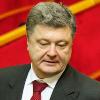 Пётр Порошенко, президент Украины